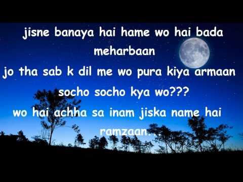 Ramzan Sher O Shayari - Ramdaan Quotes