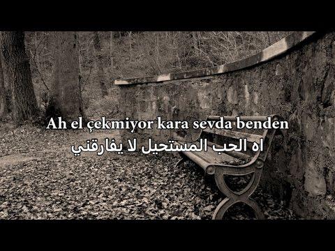 أغنية تركية مؤثرة روعة مترجمة - Özcan Deniz - Nasip değilmiş - Arabic Lyrics