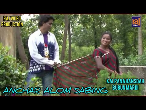 ANCHAR ALOM ! SANTALI HD VIDEO SONG OFFICIAL !