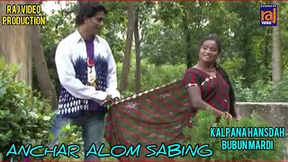 ANCHAR ALOM, SANTALI HD VIDEO SONG OFFICIAL