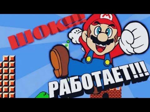 Стратегии в 1xbet в 1xGames в игре Super Mario . Как подняться в 1xbet  Стратегия 1xGames.