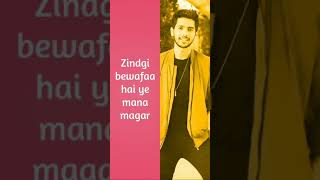 Zindgi bewafaa || Armaan malik || 😍 what's app status video😍