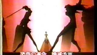 Guui Guuwa Guuesuto (karaoke)