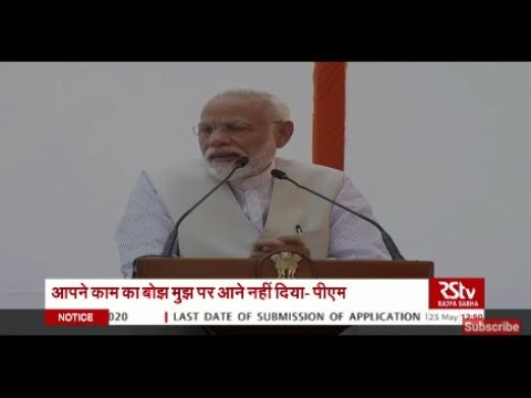 PM Modi addresses PMO staff after winning a second term