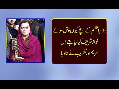 Despite enjoying immunity, PM presented himself for accountability