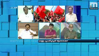 Who Is Behind Propagation Of Fake News?  Super Prime Time  Part 1  Mathrubhumi News