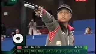 ISSF World Cup Beijing, CHN · 2008 10m AP Women (5/6)