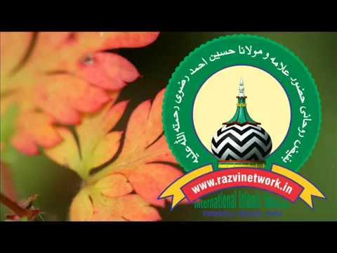 Allama Masroor Razi Saheb Qibla