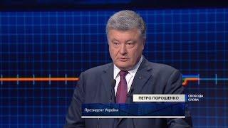 Порошенко: Двери НАТО для Украины открыты