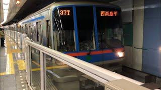 都営6300形6312編成(初期車)が発車するシーン