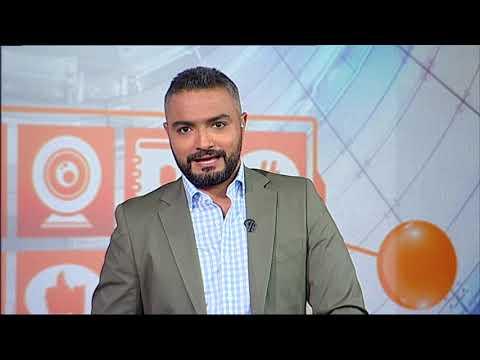 مقتل خاشقجي: هل تصمد الرواية السعودية أمام التشكيك الغربي؟ برنامج نقطة حوار  - نشر قبل 8 ساعة