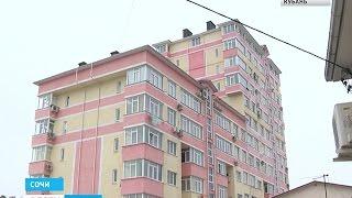 Здание новое, а проблем не меньше, чем у старого(В Сочи жители одного из многоквартирных домов уже два года борются с застройщиком за комфортные условия..., 2016-02-28T07:39:31.000Z)