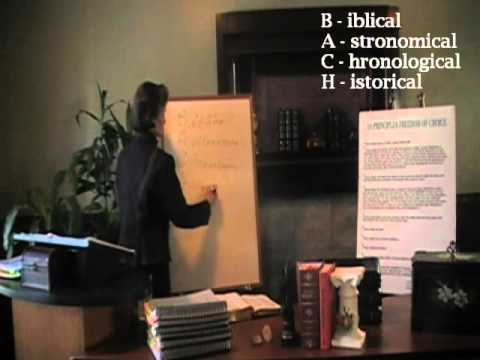 Video  20 - Babylon is fallen - Standing on Trial - Series 1 Part 5A