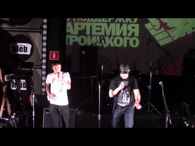 РЭПАК и Амбар  - Завтра (2011-06-10)