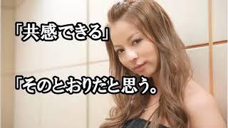 歌手の安室奈美恵が2018年9月16日をもって引退することを20日、公式サイ...