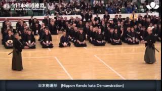 Nippon Kendo Kata Demonstration - 16World Kendo Championships