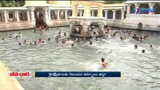 Special Story On Mahanandi Yaganti Kalvabugga Temples   ExpressTV