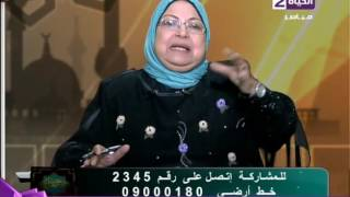 بالفيديو.. سعاد صالح: زكاة المال لا تجب إلا فى المال المستثمر فقط