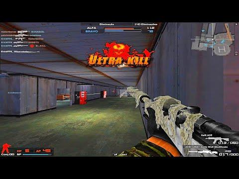 Combat Arms Brazil - Elimination - Oil Rig #12
