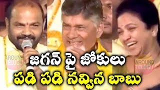 cm chandrababu entry at ap mahanadu