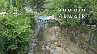 [4k korea] #…