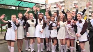 Выпускной  2014, Гатово