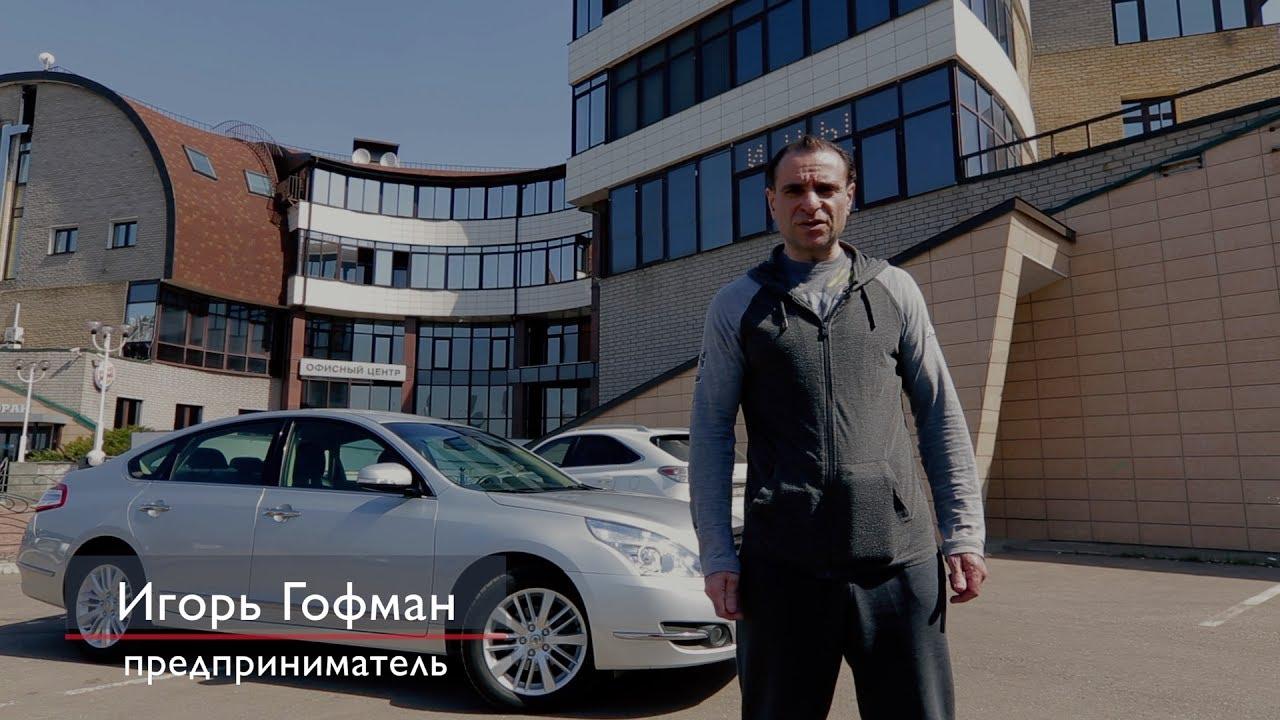 Автоломбард на рублевке отзывы автокредит под залог авто документы