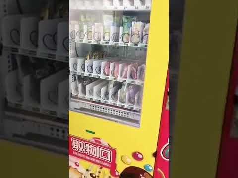 vending popsicle machine