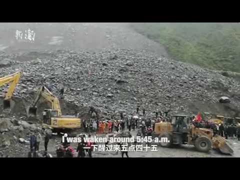 Sichuan Landslide: survivor recalls the moment the landslide hit her neighboring village