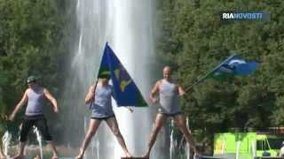 Tag der Luftlandetruppen: Russlands Fallschirmjäger feiern im Gorki-Park