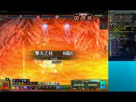 [CDnF] Indra raid April 20th