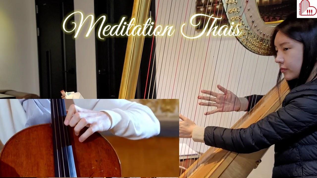 타이스 명상곡 첼로&하프 J.Massenet - Meditation Thais cello&harp