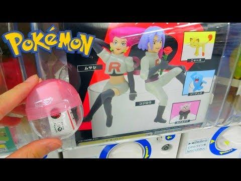 Pokemon 3/'/' Charmander Glass Snow Globe Figure Anime Manga NEW