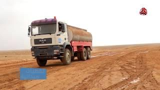 تغطيات المهرة  |  تدشين العمل في مشروع طريق الغيضة -  منعر -  تريم بطول 346 كم