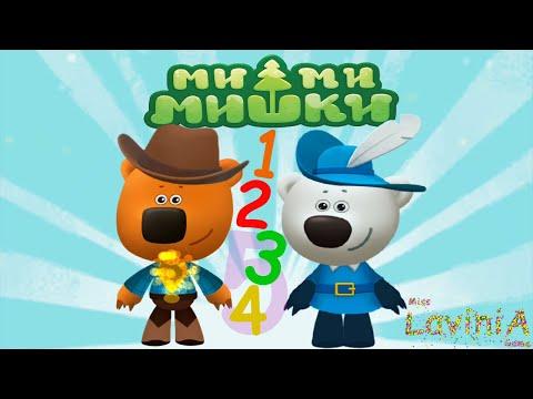 МиМиМишки Книжки видео игра для детей с главными героями мульт сериала Mimimishki!