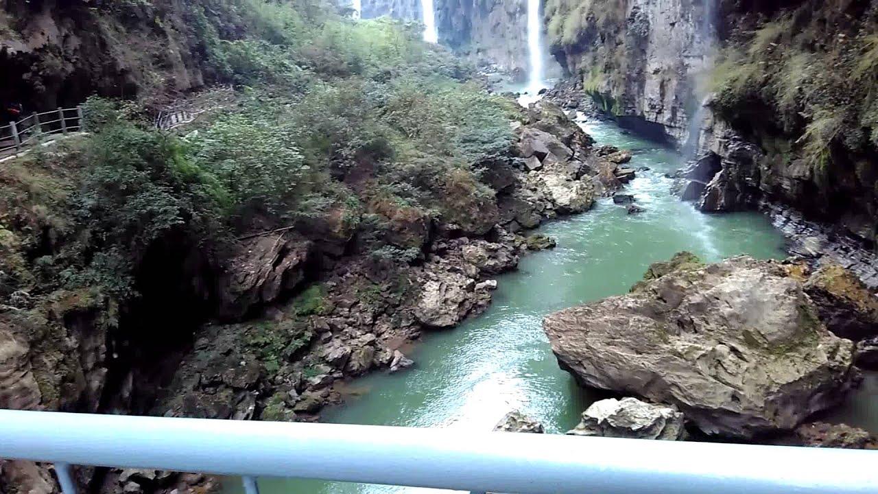 貴州馬嶺河峽谷天星畫廊景區 - YouTube