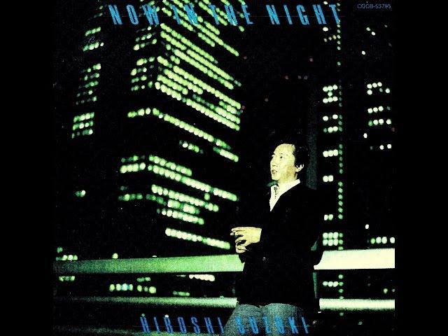 ??? Hiroshi Suzuki 1982 - Misty