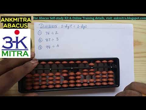 Abacus    Hindi    Basic Division On Abacus (2-digit ÷ 1-digit) Explained