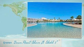 Обзор отеля Baron Resort Sharm El Sheikh 5* в Шарм-Ель-Шейхе (Египет) от менеджера Discount Travel