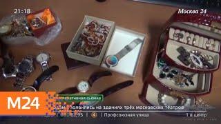 """""""Московский патруль"""": домушники - Москва 24"""