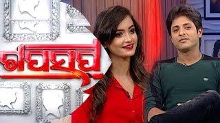 Gaap Saap Ep 529   16 June 2019   Candid Chat With Golmaal Love Actors Babu Shaan & Tamanna