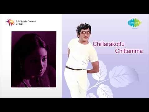 Chillarakottu Chittamma | Thalli Godharike song