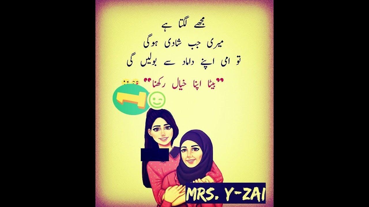 Whatsapp Urdu Funny Statuswhatsapp Status