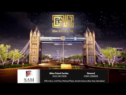 Bin Alam City Islamabad - Marketed By SAM Marketing
