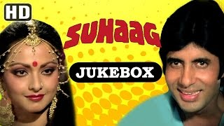 Hits Of Rekha & Amitabh Bachchan | Romantic Hits Song | Video Juke Box In Movie Suhaag