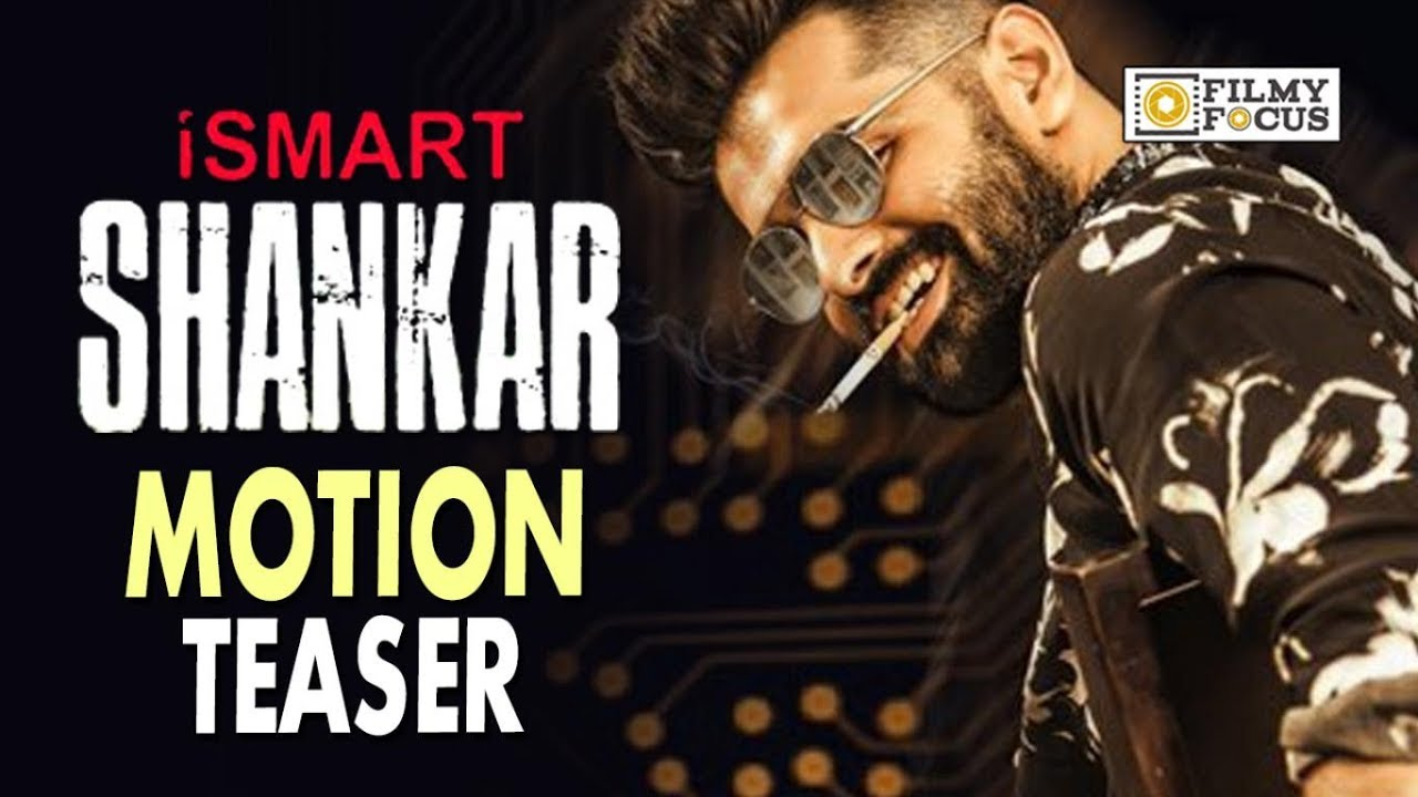 Ismart Shankar Movie Motion Poster || Ram Pothineni, Puri Jagannadh - Filmyfocus.com