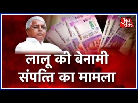 Lalu Prasad Yadav Under IT- Scanner Over Benami Property Scam