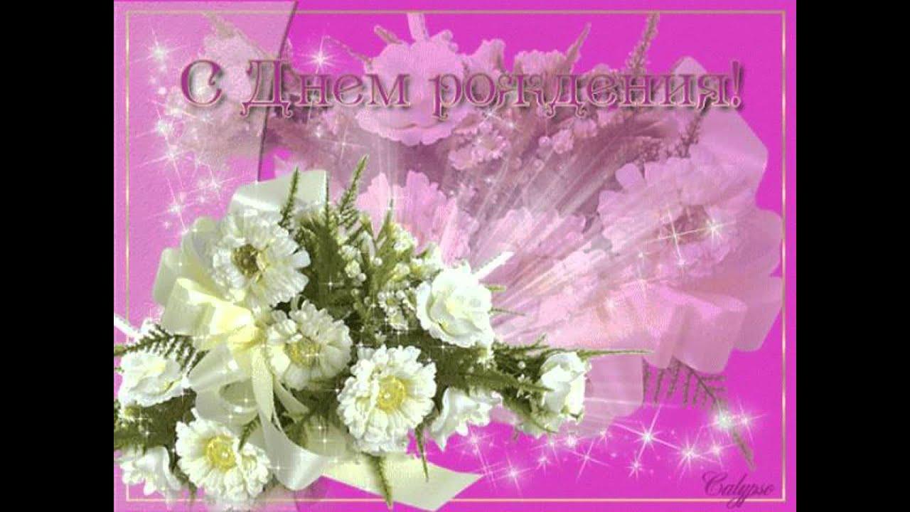 Красивые поздравления с днем рождения маме от мужа, детей и