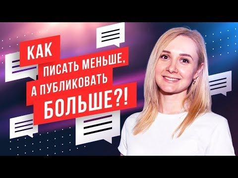 ГДЕ БРАТЬ КОНТЕНТ