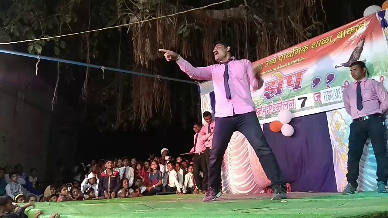 Sachin Shirale..2018 #1